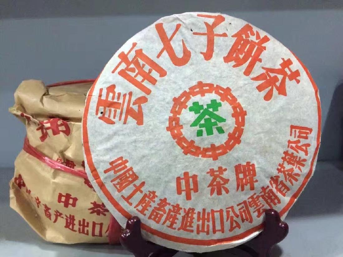 SEVEN PIECES OF CHINESE PU'ER BRICK TEA Y2000 2.5 KG