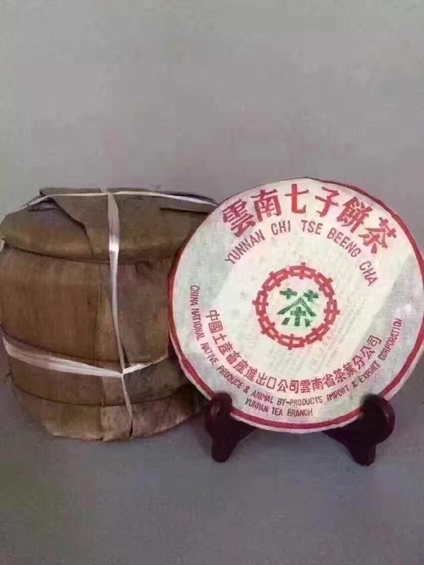 SEVEN PIECES OF CHINESE PU'ER BRICK TEA Y2003 2.5 KG