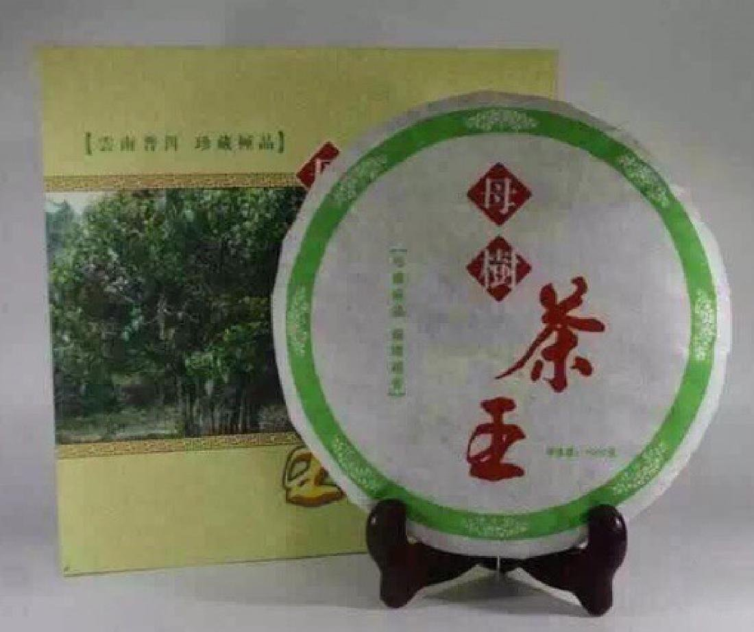 CHINA YUNNAN PU'ER BRICK TEA Y2006 1KG