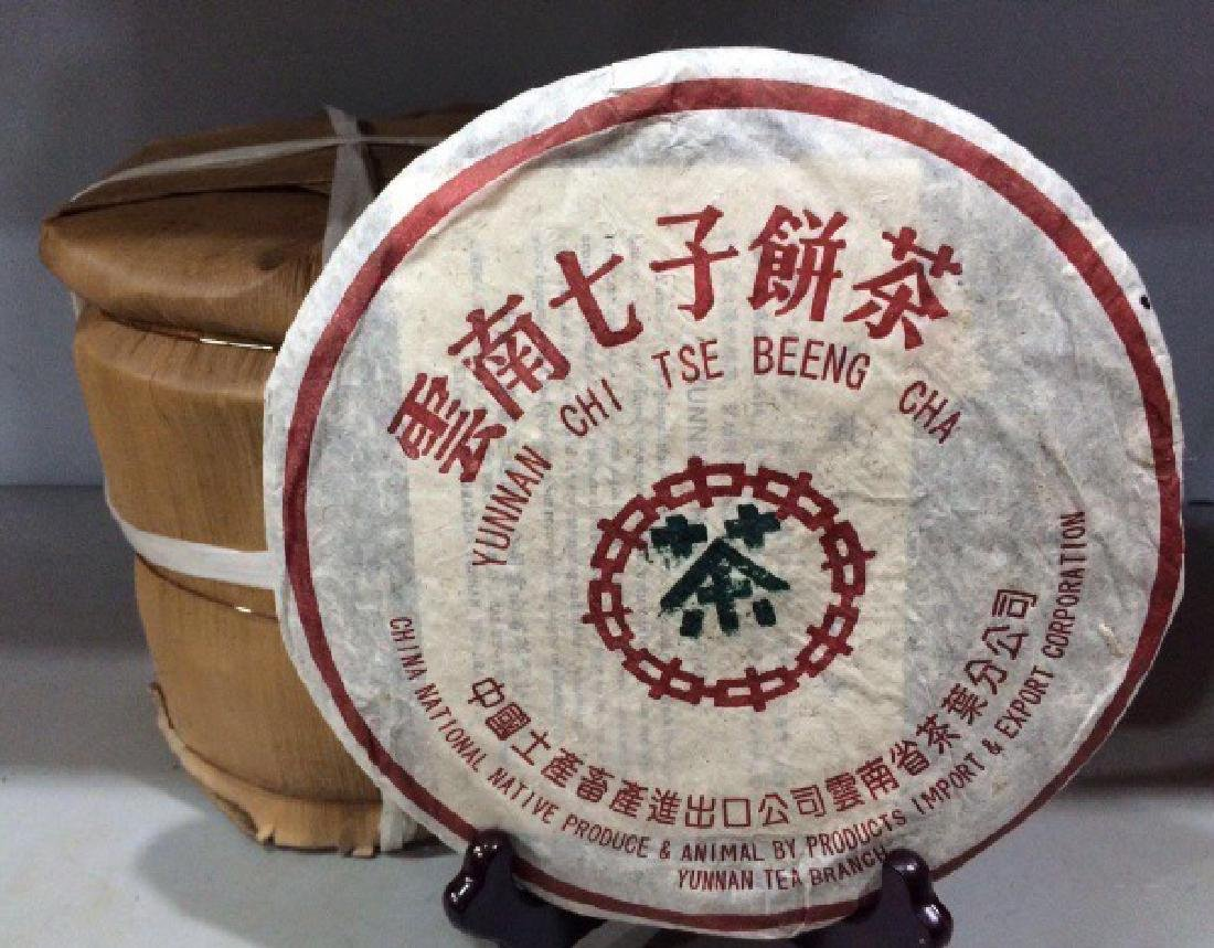 CHINA YUNNAN PU'ER BRICK TEA Y2001 2.5KG