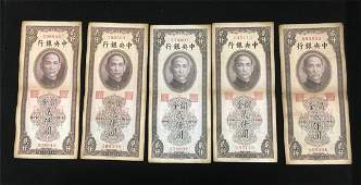 FIVE CHINESE BANK NOTES REPUBLIC PERIOD