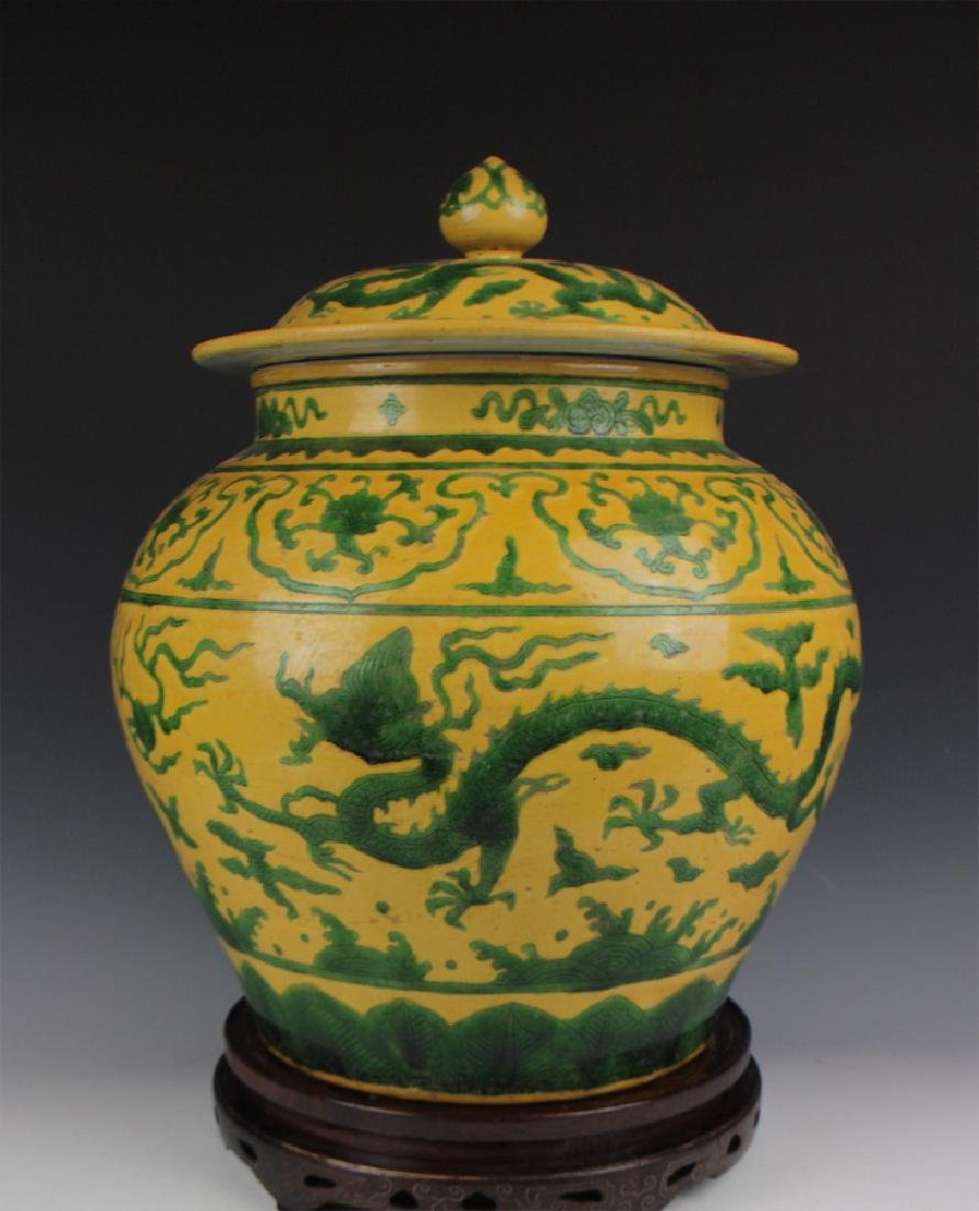 CHINESE PORCELAIN YELLOW GROUND GREEN PAINTED DRAGON