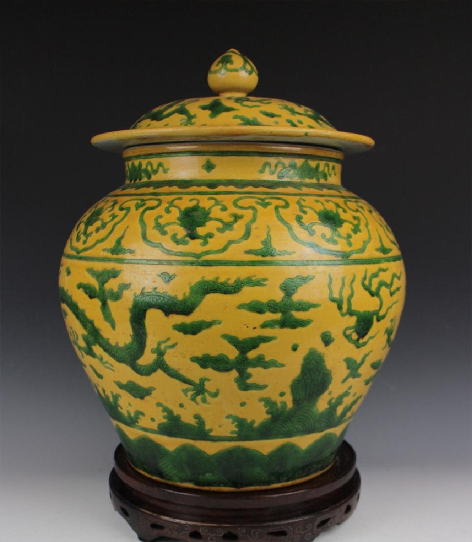 CHINESE PORCELAIN YELLOW GROUND GREEN PAINTED DRAGON - 2