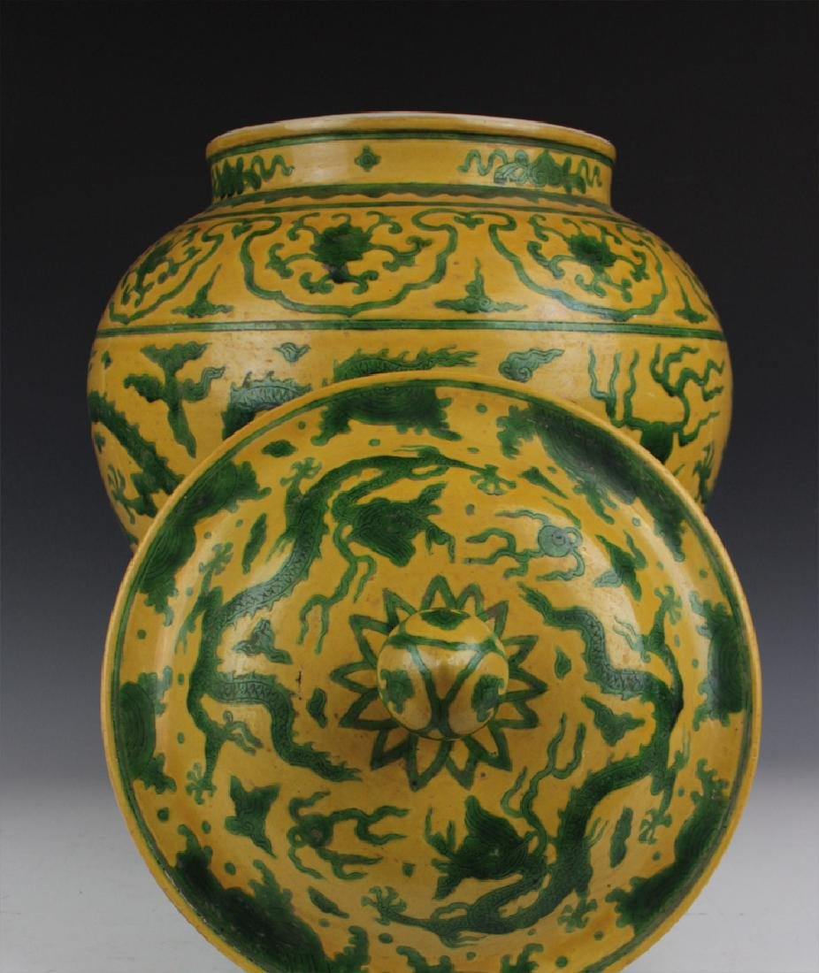 CHINESE PORCELAIN YELLOW GROUND GREEN PAINTED DRAGON - 5