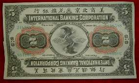 CHINESE FIVE DOLLAR BANK NOTE REPUBLIC PERIOD