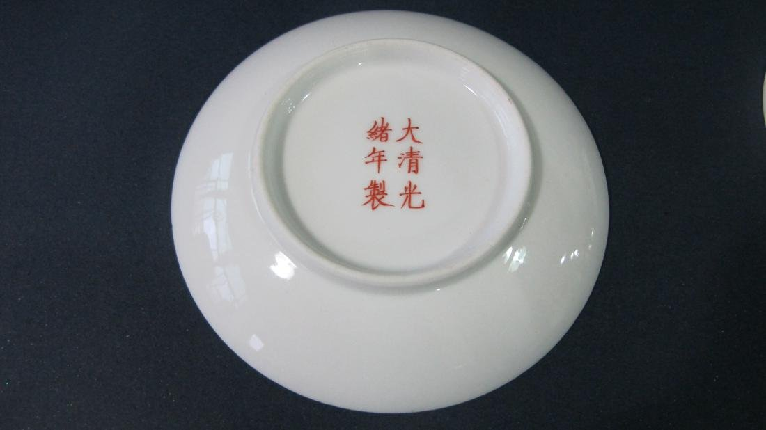 CHINESE PORCELAIN FAMILLE ROSE TEA CUP - 4