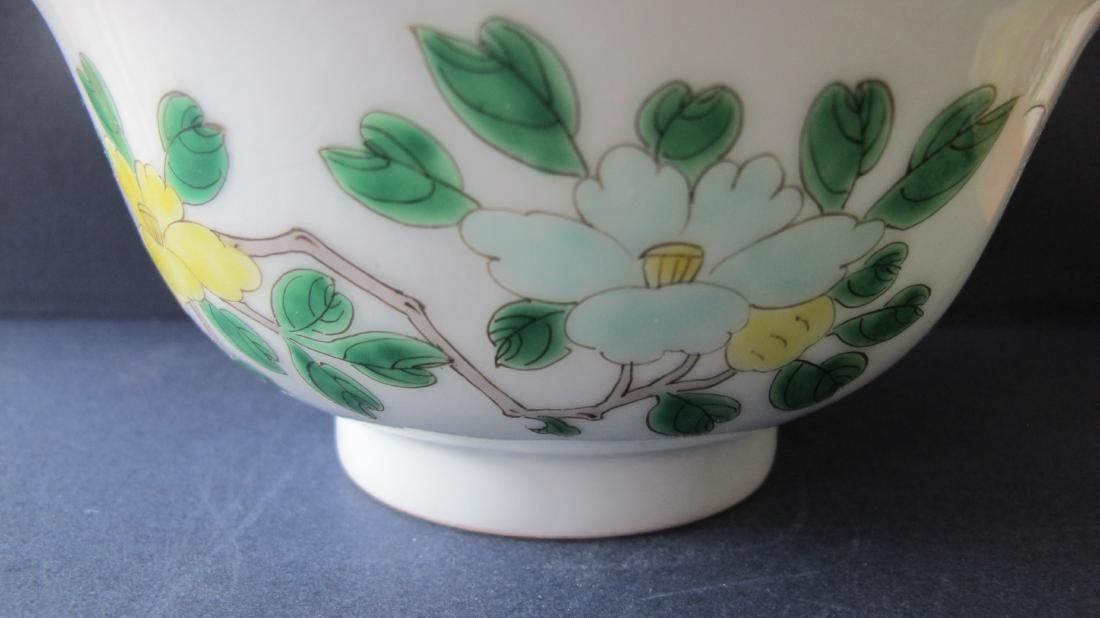 CHINESE PORCELAIN FAMILLE ROSE BOWL - 3