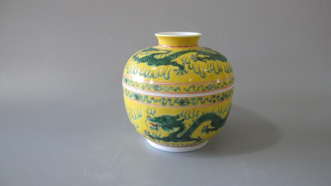 CHINESE PORCELAIN YELLOW GROUND DRAGON LIDDED JAR