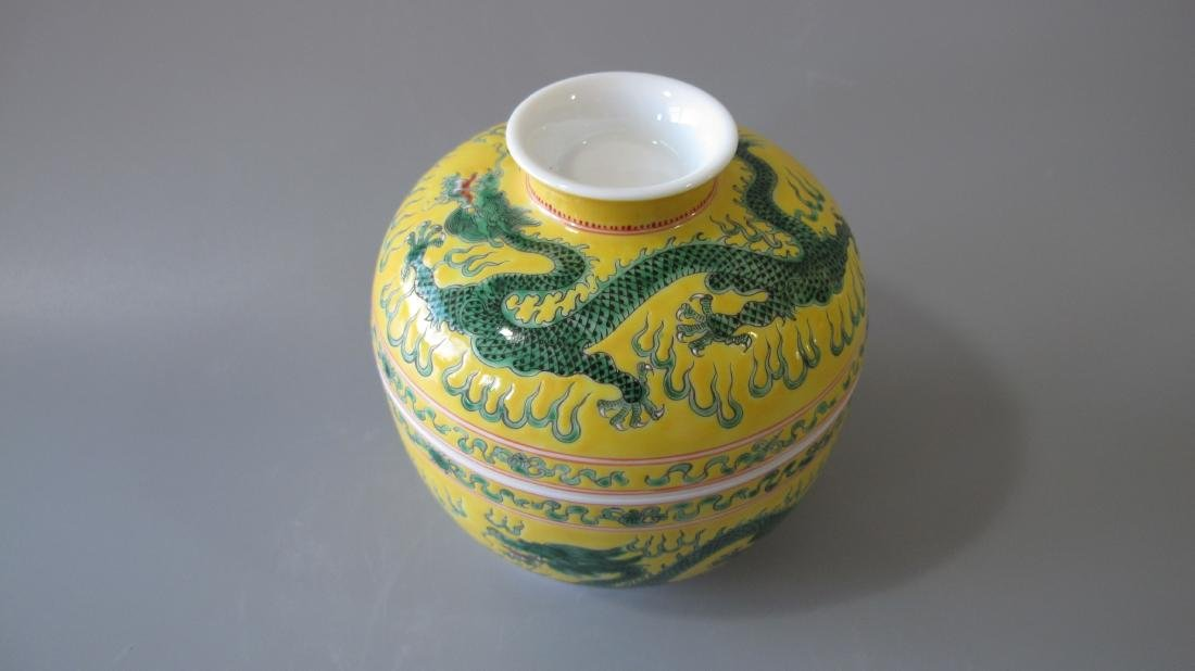 CHINESE PORCELAIN YELLOW GROUND DRAGON LIDDED JAR - 2