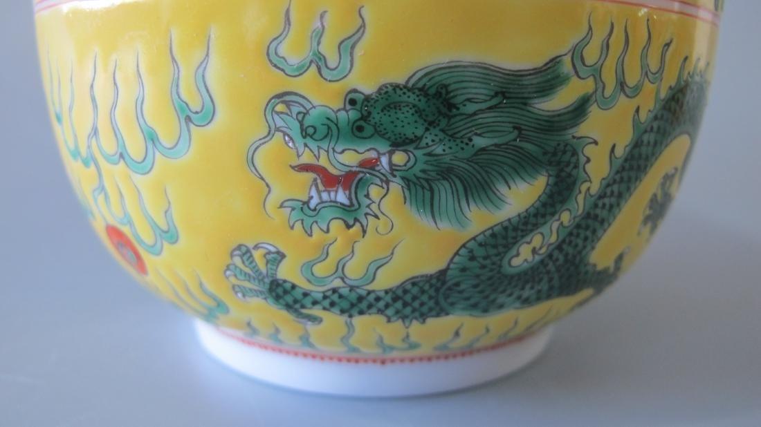 CHINESE PORCELAIN YELLOW GROUND DRAGON LIDDED JAR - 3