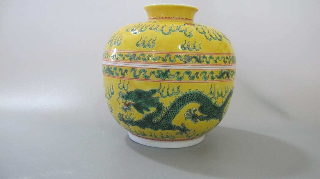 CHINESE PORCELAIN YELLOW GROUND DRAGON LIDDED JAR - 4