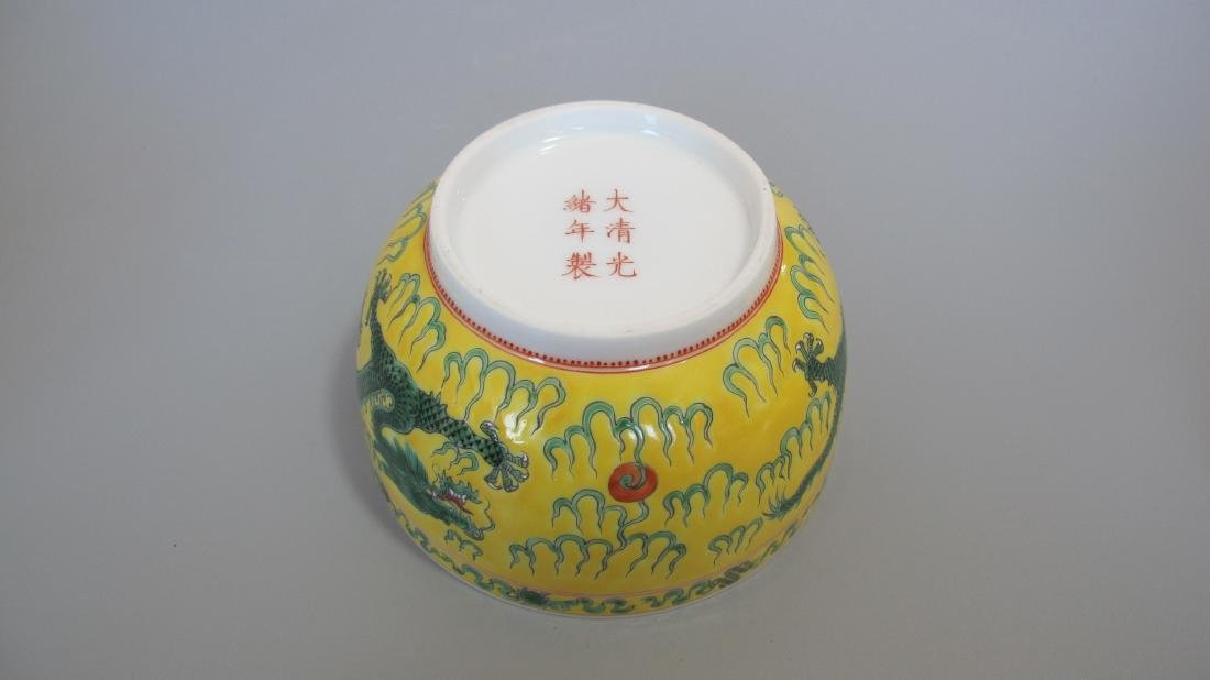 CHINESE PORCELAIN YELLOW GROUND DRAGON LIDDED JAR - 5