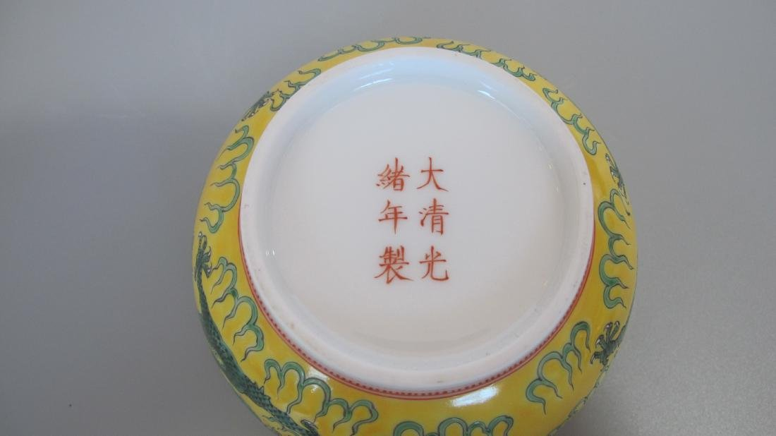 CHINESE PORCELAIN YELLOW GROUND DRAGON LIDDED JAR - 6
