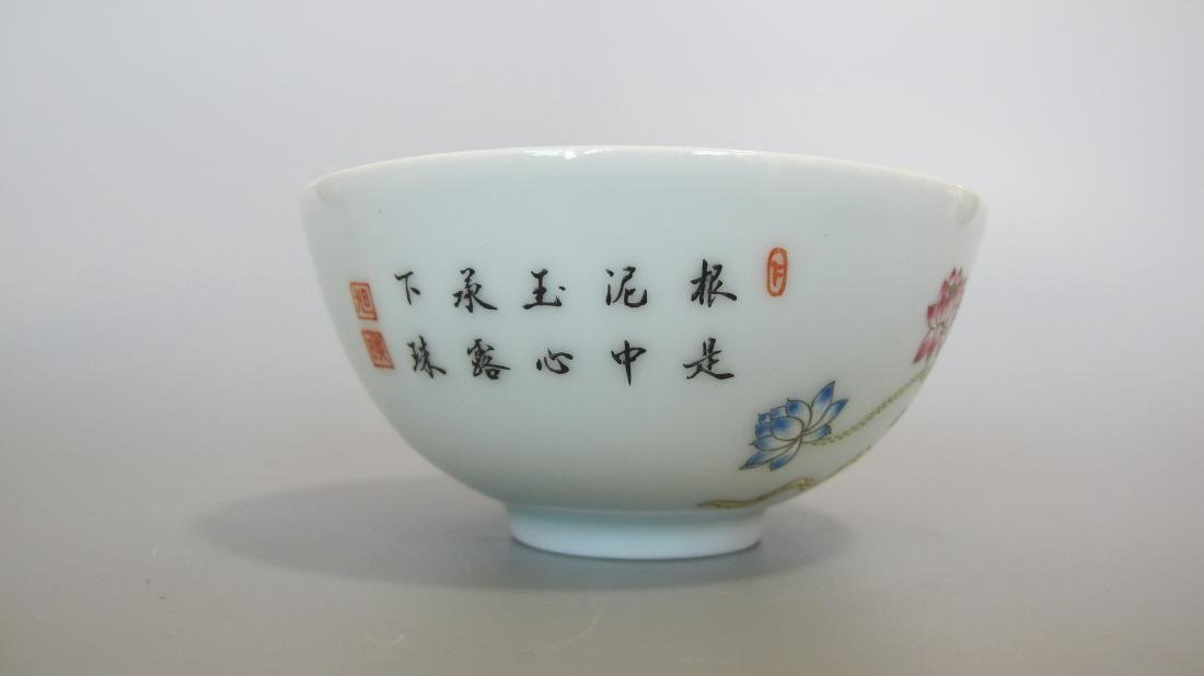 CHINESE PORCELAIN FAMILLE ROSE FLOWER BOWL - 3