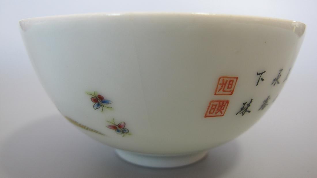 CHINESE PORCELAIN FAMILLE ROSE FLOWER BOWL - 4