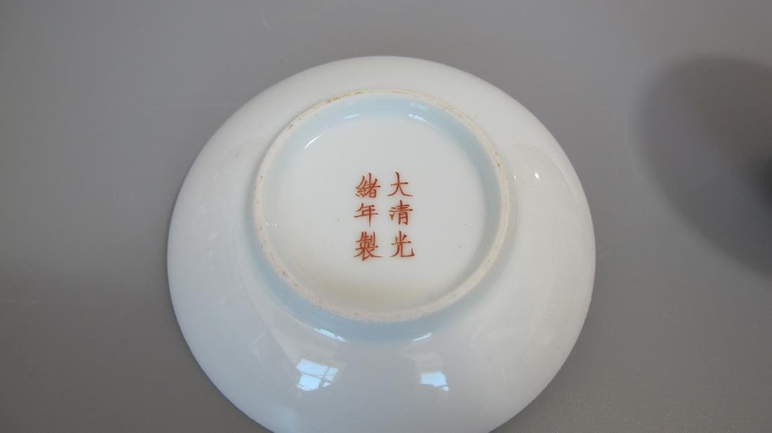 CHINESE PORCELAIN FAMILLE ROSE LIDDED TEA CUP - 6