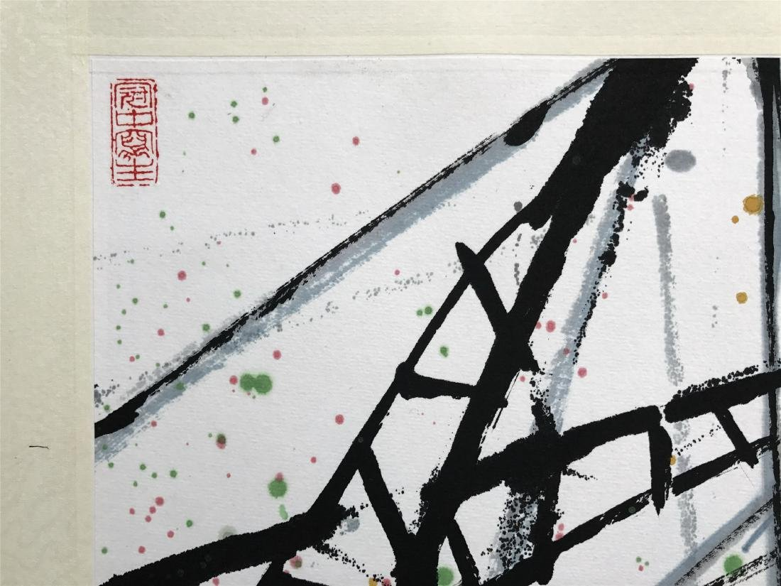 CHINESE SCROLL PAINTING OF ABSTRACT - 4
