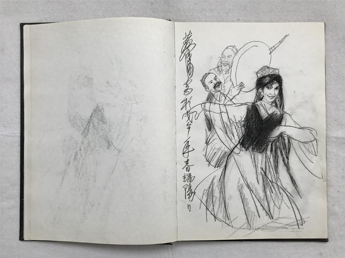 THIRTY-SIX PAGES OF CHINESE ALBUM SKETCH DRAWINGS OF - 12