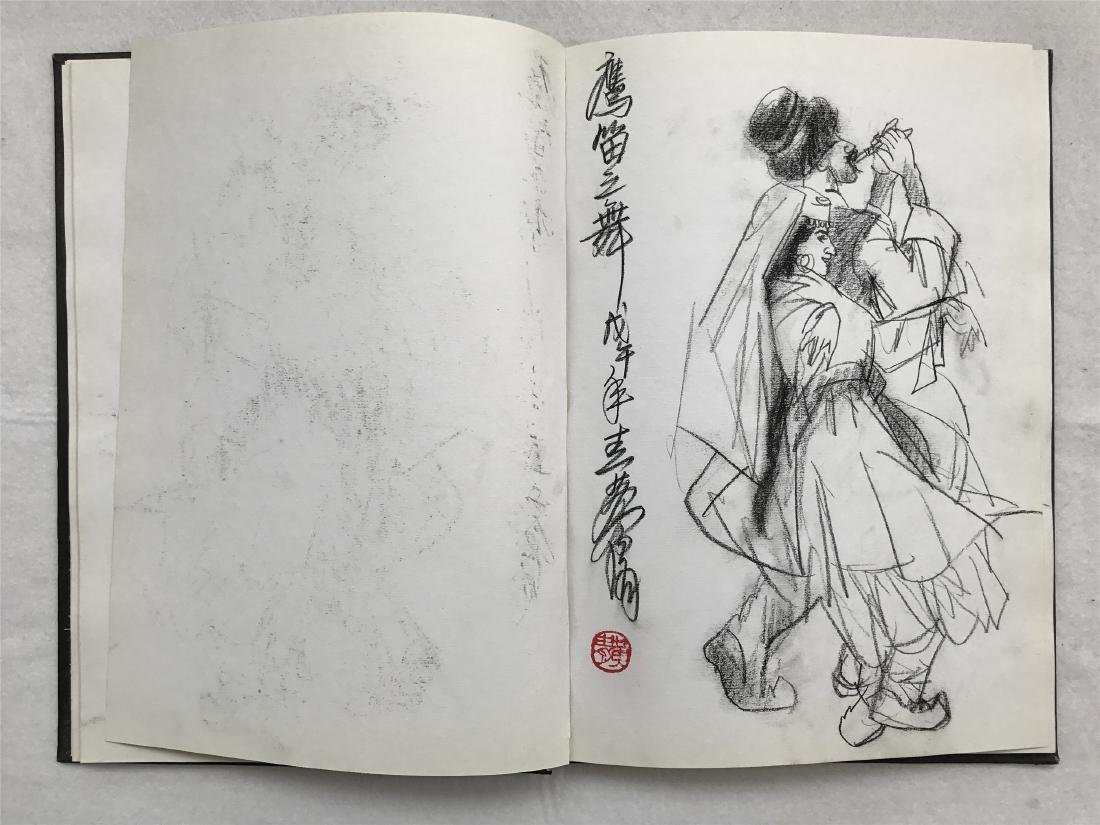 THIRTY-SIX PAGES OF CHINESE ALBUM SKETCH DRAWINGS OF - 17