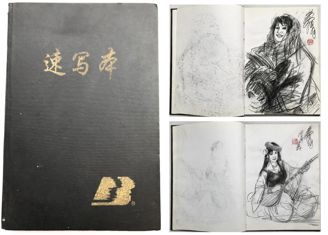THIRTY-SIX PAGES OF CHINESE ALBUM SKETCH DRAWINGS OF