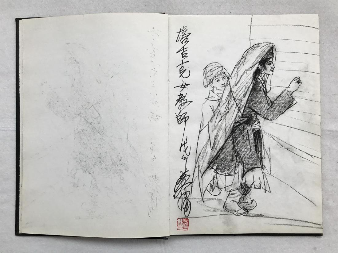 THIRTY-SIX PAGES OF CHINESE ALBUM SKETCH DRAWINGS OF - 6