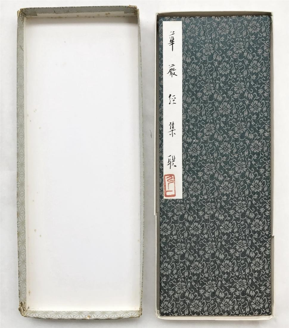 FORTY-EIGHT PAGES OF CHINESE ALBUM CALLIGRAPHY - 2