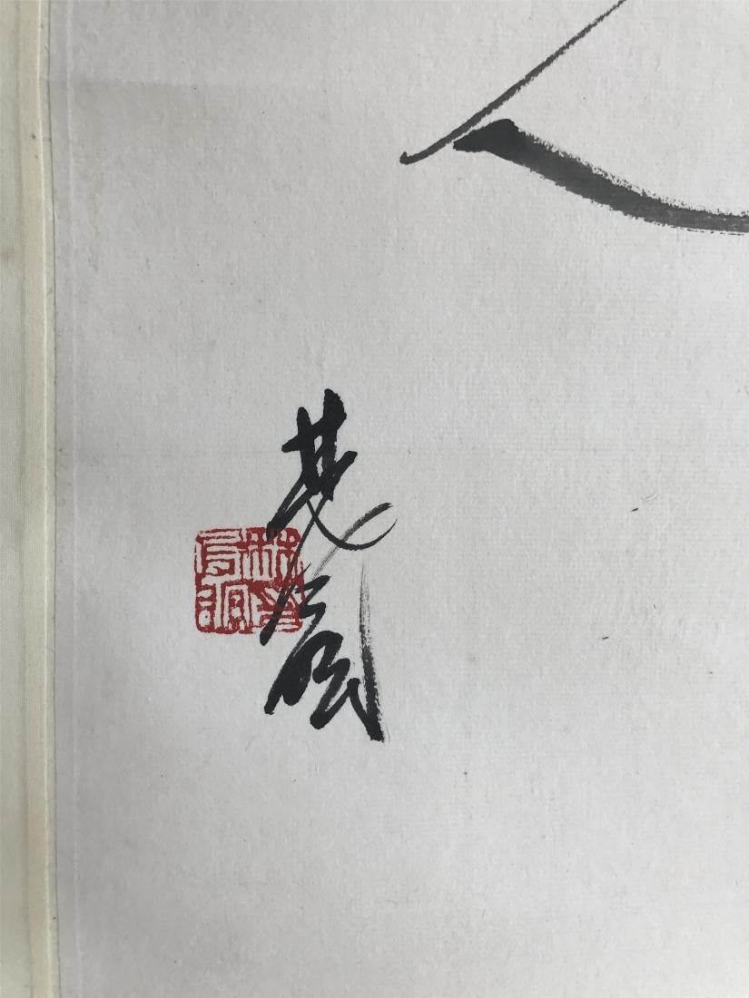 CHINESE SCROLL PAINTING OF OPERA FIGURE - 3