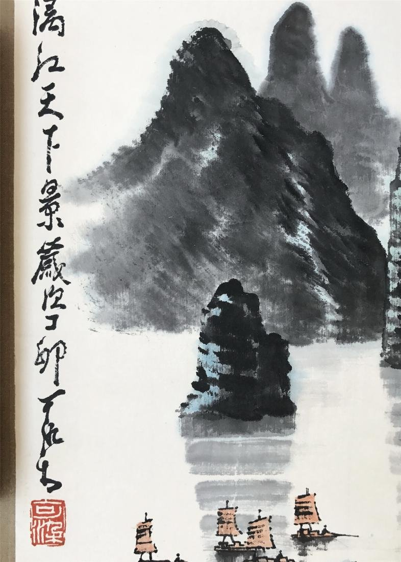 CHINESE SCROLL PAINTING OF LAKEVIEWS - 2