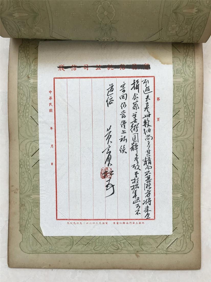 ELEVEEN PAGES OF CHINESE HANDWRITTEN LETTER WITH - 10