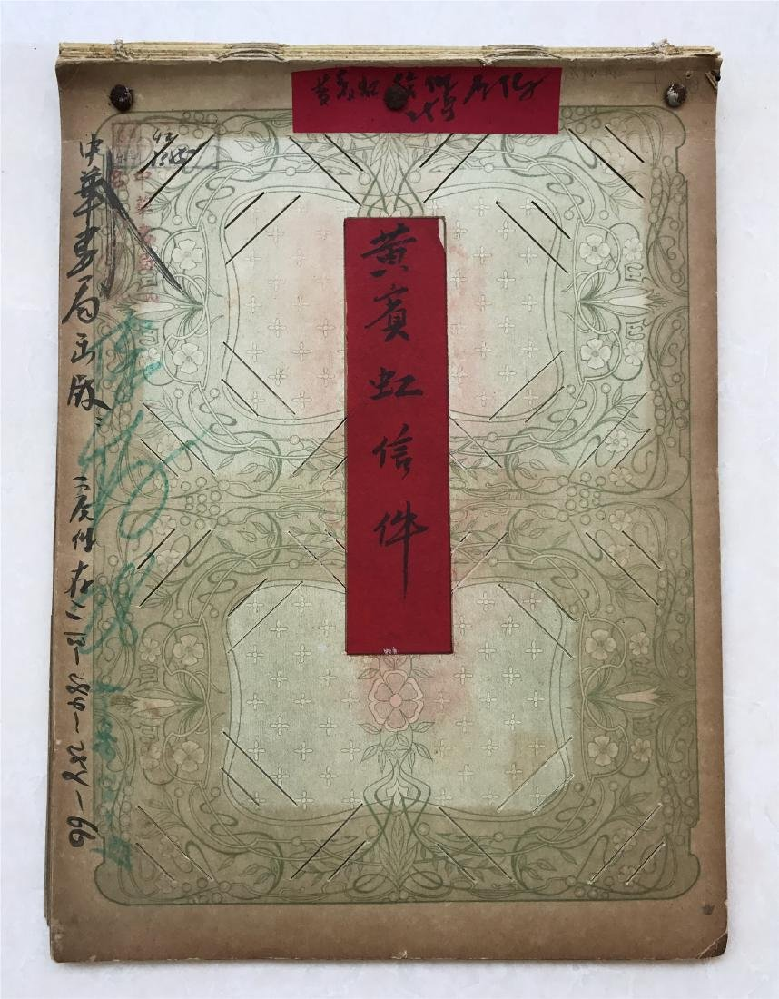 ELEVEEN PAGES OF CHINESE HANDWRITTEN LETTER WITH