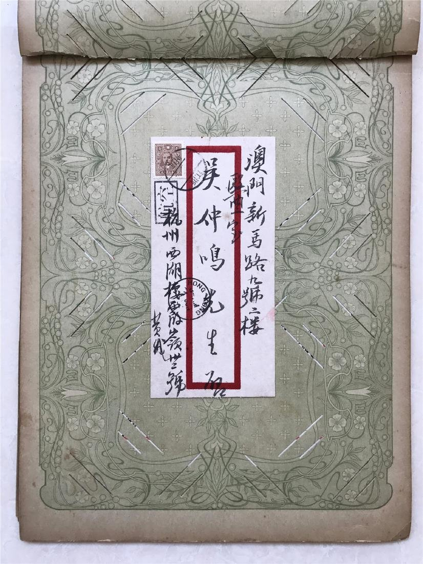 ELEVEEN PAGES OF CHINESE HANDWRITTEN LETTER WITH - 3