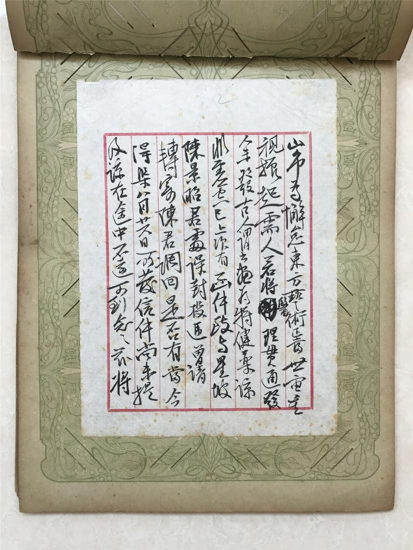 ELEVEEN PAGES OF CHINESE HANDWRITTEN LETTER WITH - 4
