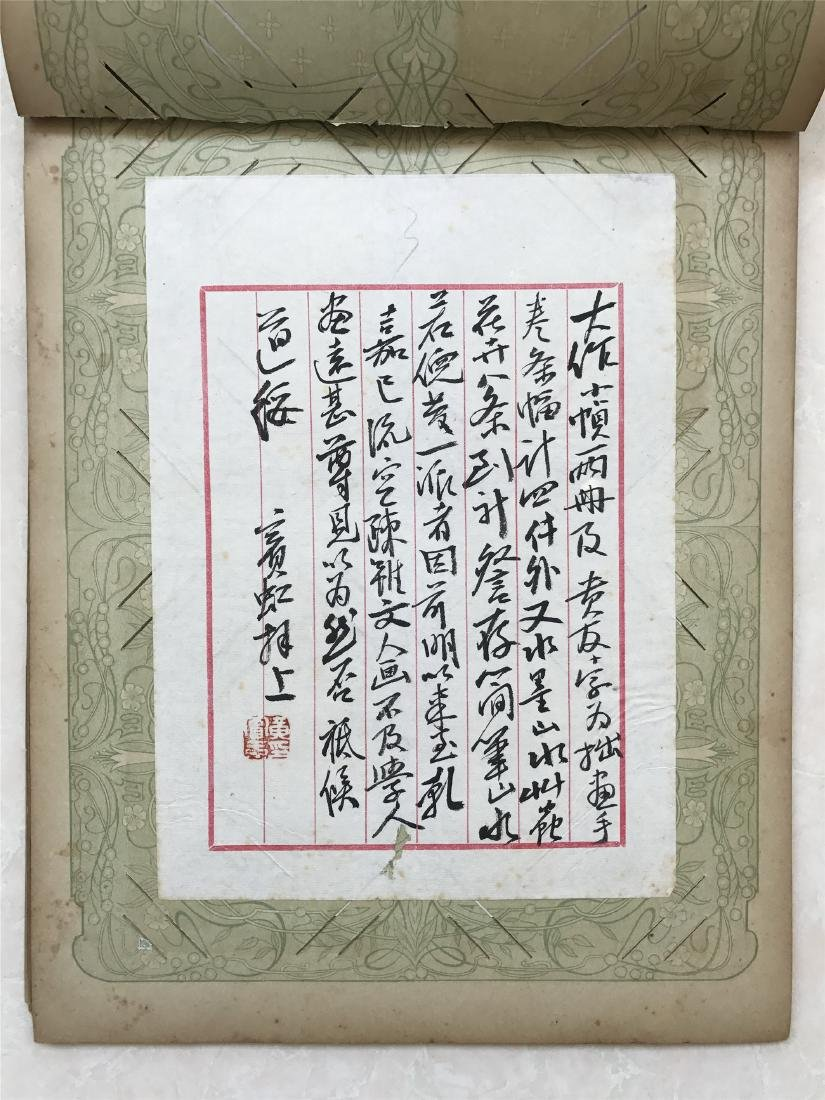 ELEVEEN PAGES OF CHINESE HANDWRITTEN LETTER WITH - 5