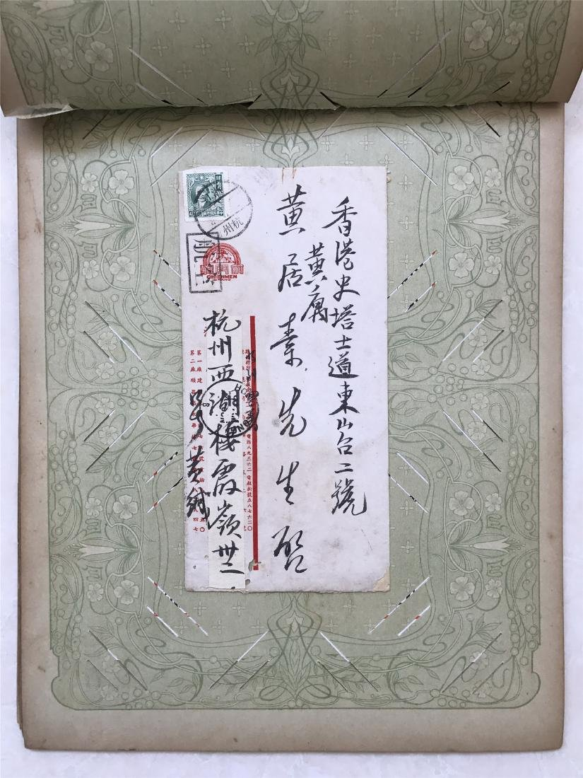 ELEVEEN PAGES OF CHINESE HANDWRITTEN LETTER WITH - 6