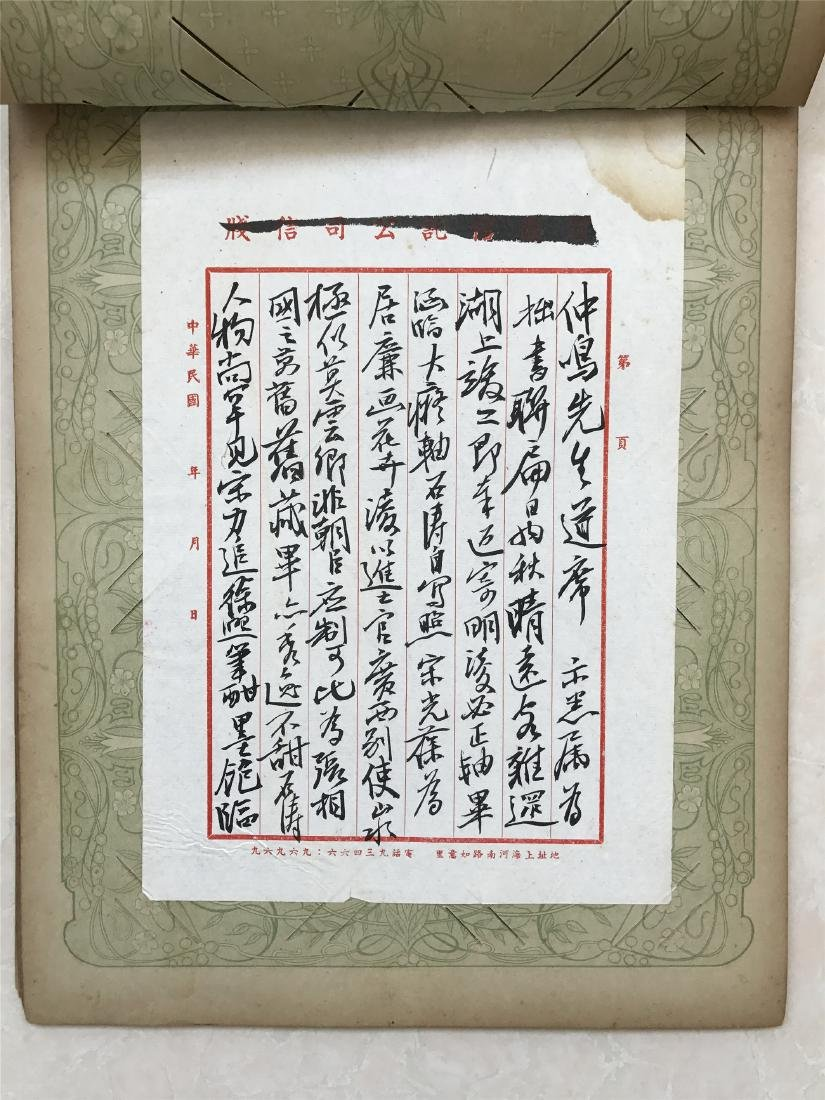 ELEVEEN PAGES OF CHINESE HANDWRITTEN LETTER WITH - 7