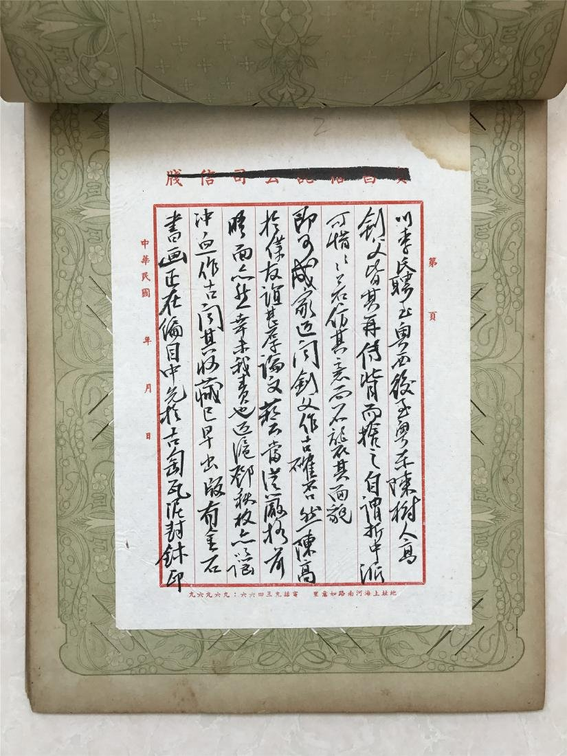 ELEVEEN PAGES OF CHINESE HANDWRITTEN LETTER WITH - 8