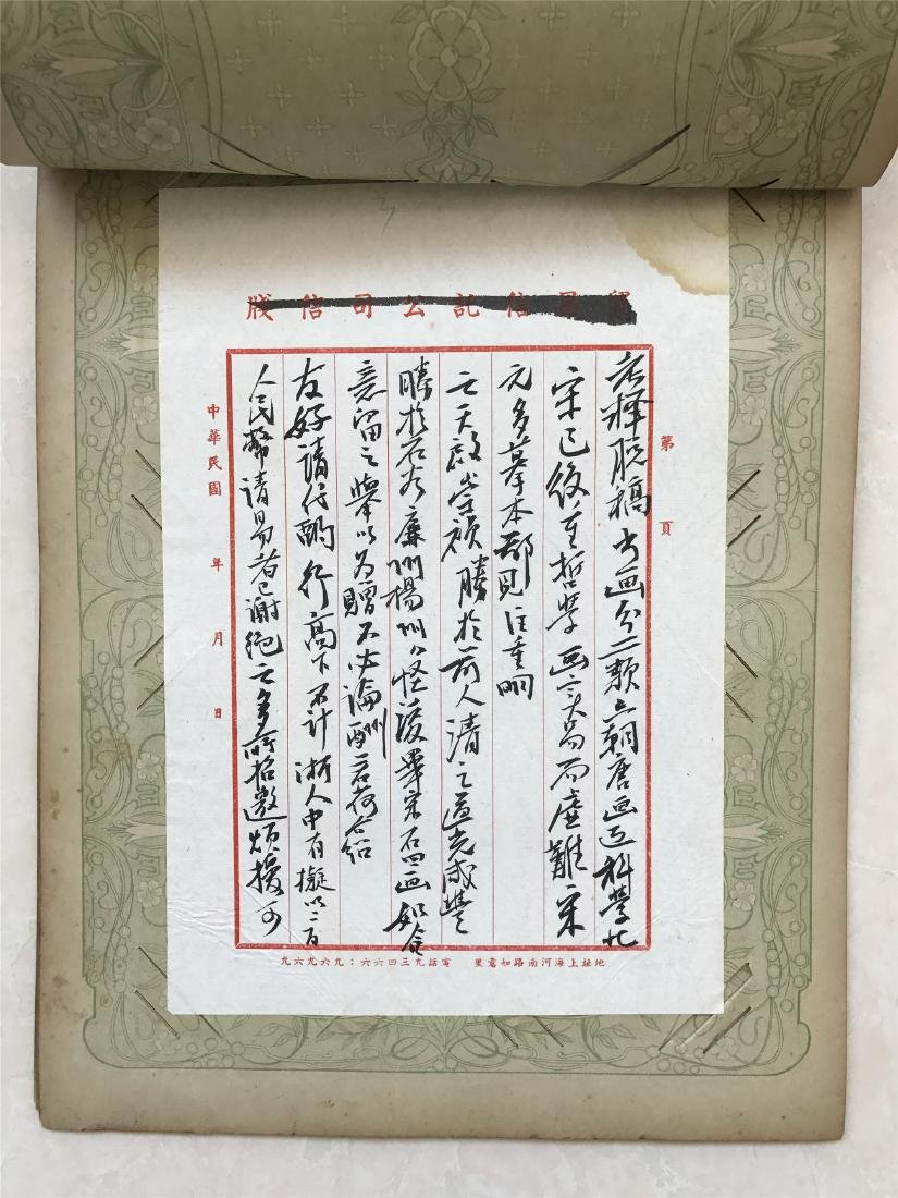 ELEVEEN PAGES OF CHINESE HANDWRITTEN LETTER WITH - 9