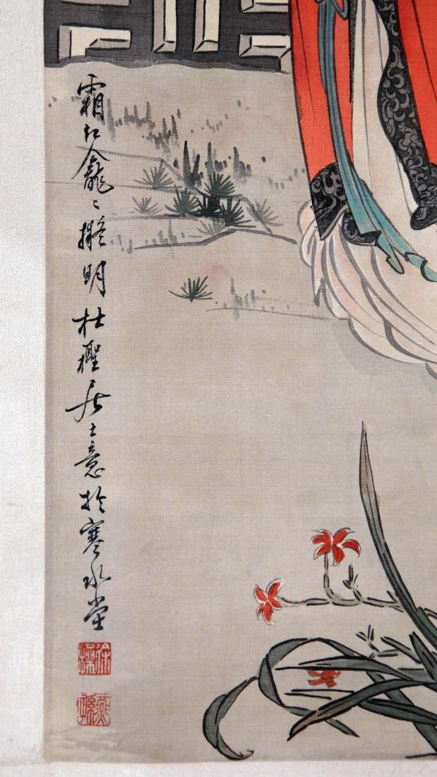 CHINESE SCROLL PAINTING OF BEAUTY IN GARDEN - 4