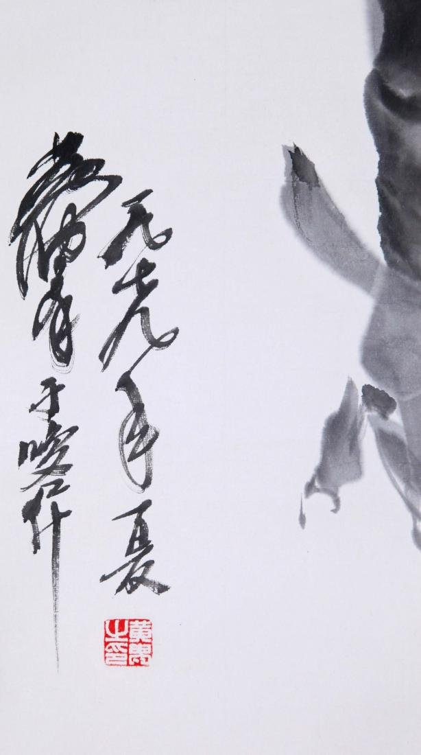 CHINESE SCROLL PAINTING OF DONKEY WITH PUBLICATION - 5
