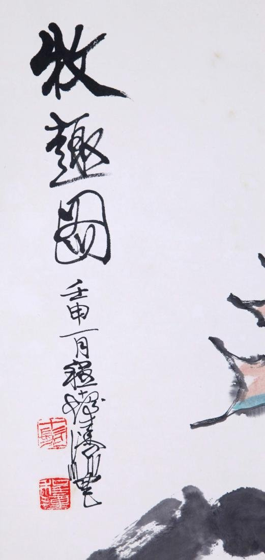 CHINESE SCROLL PAINTING OF GIRL AND DEER WITH - 5