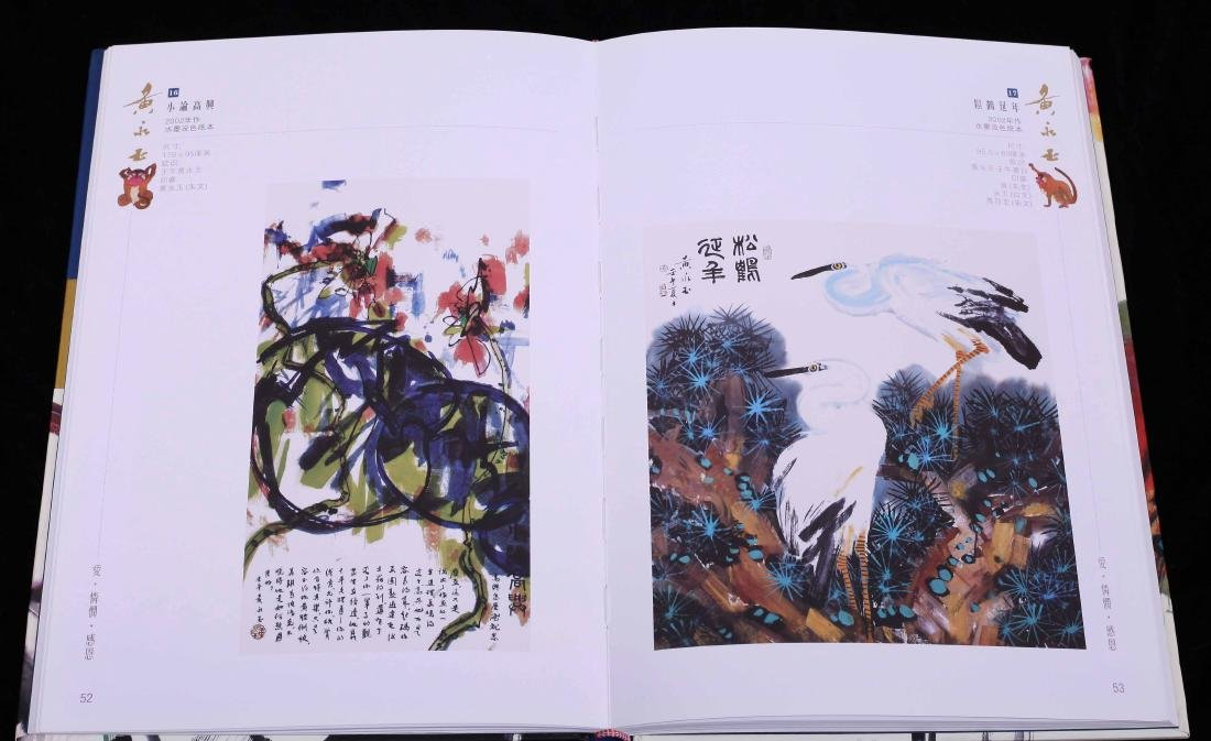 CHINESE SCROLL PAINTING OF CRANES ON TREE WITH - 5