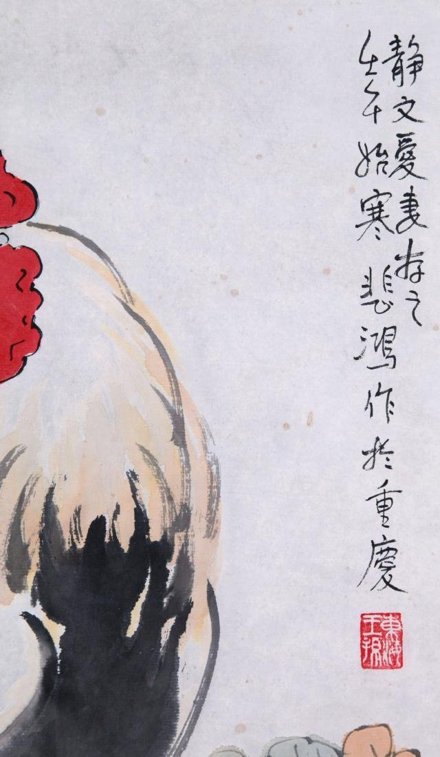 CHINESE SCROLL PAINTING OF ROOSTER - 6