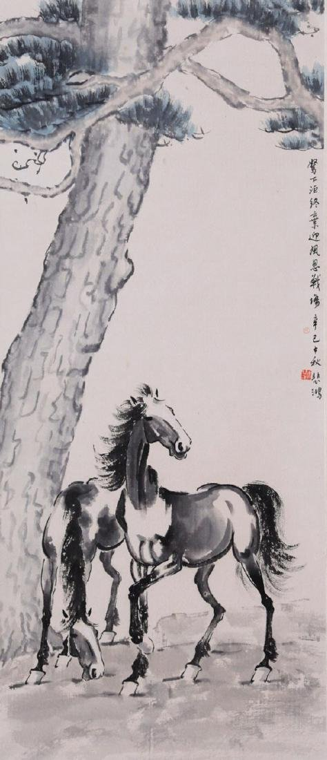 CHINESE SCROLL PAINTING OF HORSES UNDER TREE
