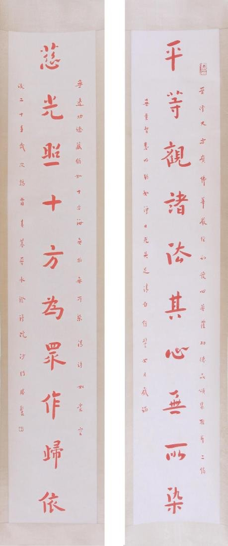 CHINESE SCROLL CALLIGRPAHY COUPLET WITH PUBLICATION