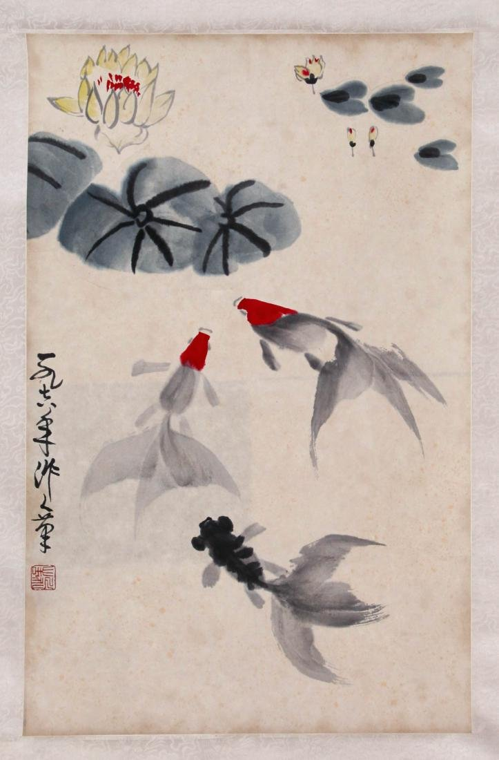 CHINESE SCROLL PAINTING OF KOI FISH WITH PUBLICATION