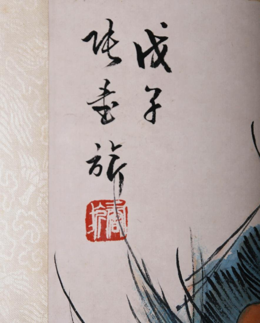 CHINESE SCROLL PAINTING OF PEACOCK - 4