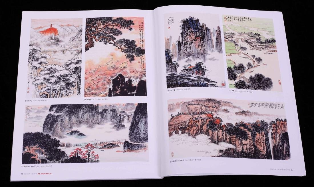 CHINESE SCROLL PAINTING OF MOUNTAIN VIEWS WITH - 6