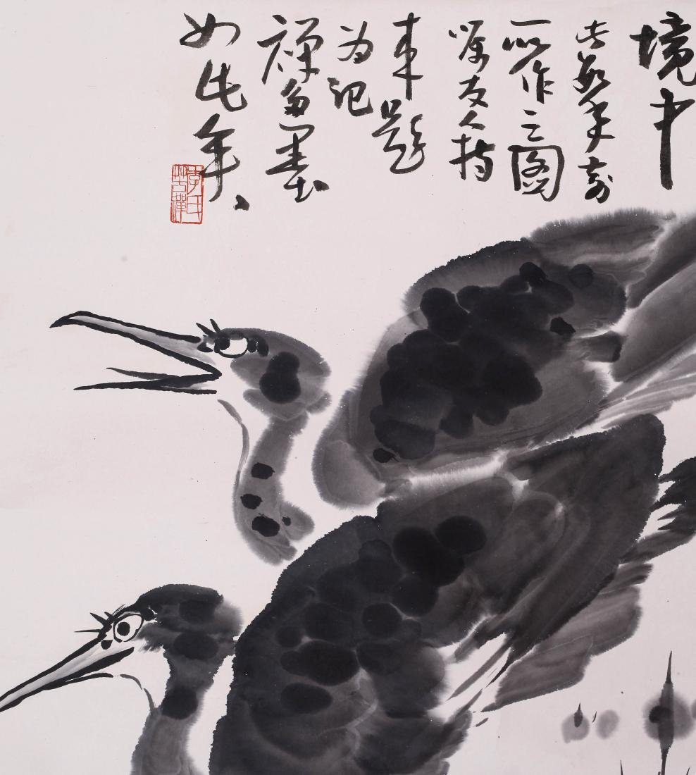 CHINESE SCROLL PAINTING OF DUCKS - 5