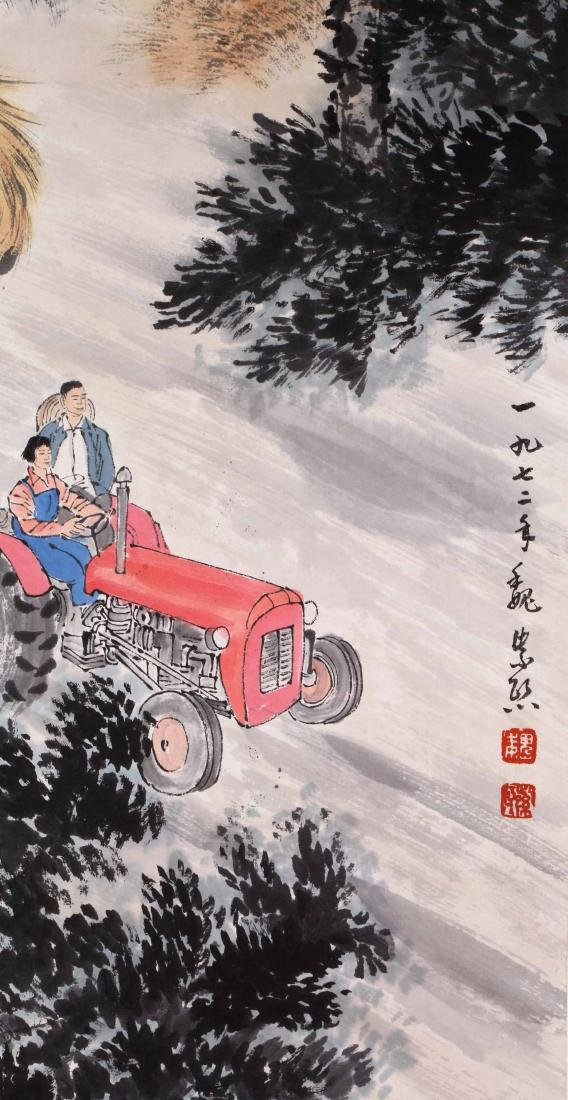 CHINESE SCROLL PAINTING OF FARM VIEWS - 4