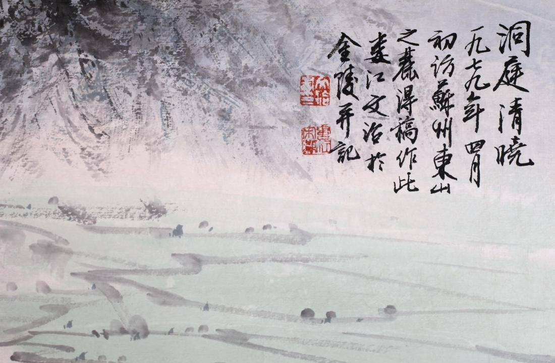 CHINESE HAND SCROLL PAINTING OF MOUNTAIN VIEWS WITH - 6